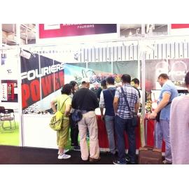 2014 亞洲自行車展覽會 (南京)