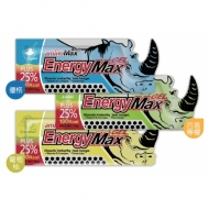 犀牛能量包系列